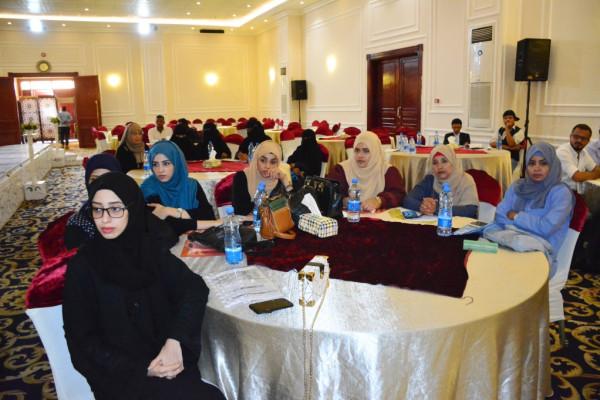 مركز المرأة للبحوث والتدريب ينظم ورشة عمل حول النوع الاجتماعي