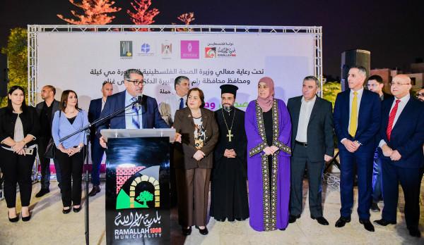 بنك فلسطين ومؤسسة جذور للإنماء الصحي والاجتماعي يطلقان حملة كبيرة بشأن الصحة
