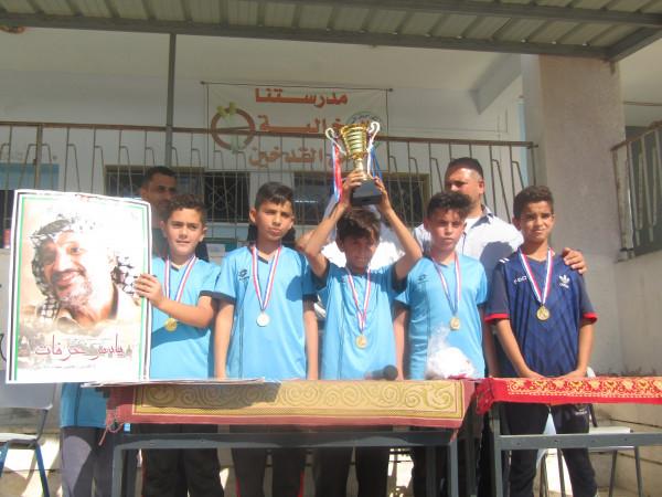 اختتام بطولة الشهيد أبو عمار في مدرسة ذكور امريش الأساسية