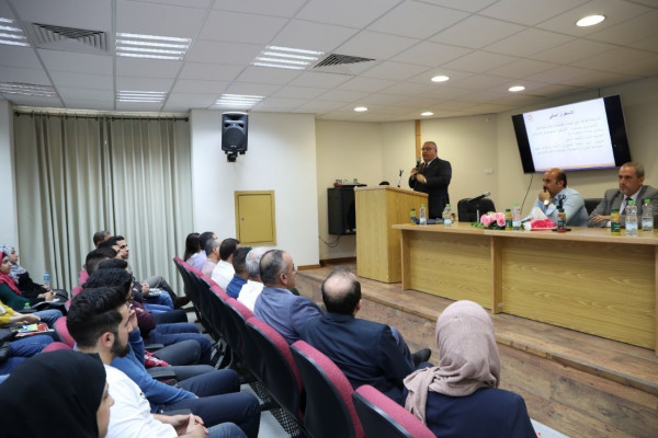جامعة النجاح الوطنية تستضيف نائب محافظ سلطة النقد بمحاضرة حول العملات الرقمية