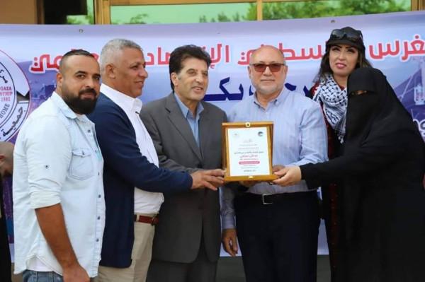 الكونغرس الفلسطيني ينظم يوماً ترفيهياً للمسنين بمركز الوفاء بغزة
