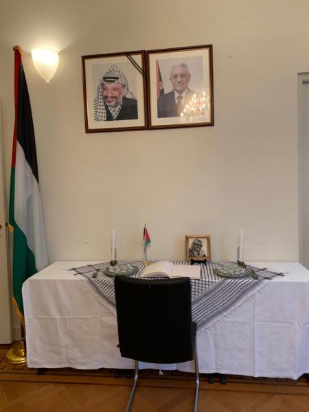 البعثة الفلسطينية لدى هولندا تحيي الذكرى 15 لاستشهاد الرئيس ياسر عرفات