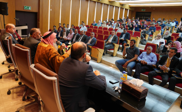 """الجامعة العربية الأمريكية تنظم ندوة بعنوان """"المسائل الفقهية في المعاملات المصرفية الإسلامية"""""""