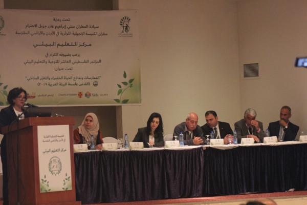 بيت لحم: انطلاق المؤتمر العاشر للتوعية والتعليم البيئي