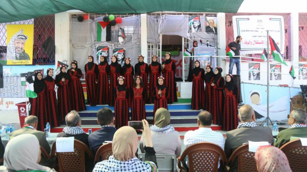احتفال في مدرسة بنات سنيريا في الذكرى 15 لاستشهاد الرئيس عرفات