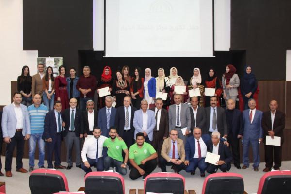 مركز جامعة الكبار في فلسطين الاهلية يحتفل بتخرج الفوج الاول