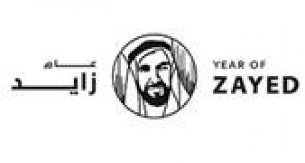 انطلاق أعمال القمة العالمة للتسامح دبي