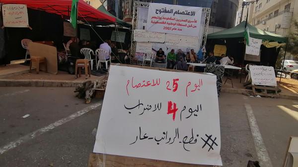 مُطالبات بالاستجابة لمطالب الأسرى المحررين المقطوعة رواتبهم