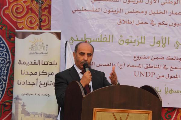 افتتاح المهرجان الوطني الأول للزيتون الفلسطيني في الخليل