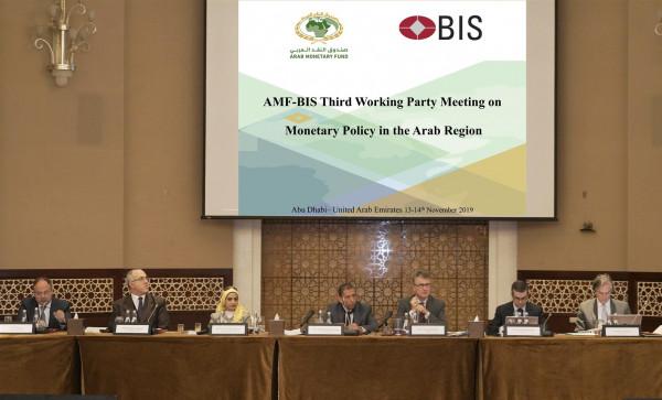 صندوق النقد العربي وبنك التسويات الدولية ينظمان الاجتماع الثالث لمجموعة عمل السياسة النقدية
