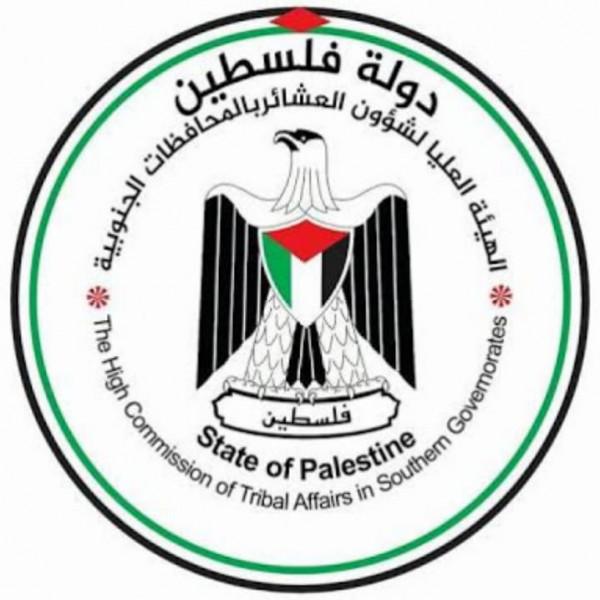 شؤون العشائر تدين العدوان الإسرائيلي على غزة وتدعو إلى التكافل الاجتماعي