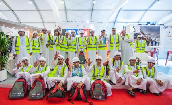 طلبة مدارس في دولة الإمارات يطلعون على آفاق المستقبل المهني في قطاع النفط والغاز
