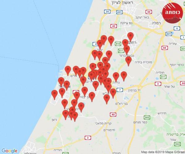 شاهد: سرايا القدس تعلن استهداف تل أبيب والقدس