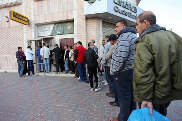 سلطة النقد تُعلن استئناف الدوام في بنوك ومصارف قطاع غزة