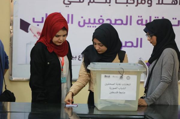 الطالب صلاح نقيباً للصحفيين الشباب في جامعة فلسطين بغزة