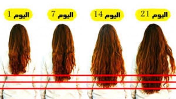 حيلة لتطويل الشعر 5 سم في 7 أيام