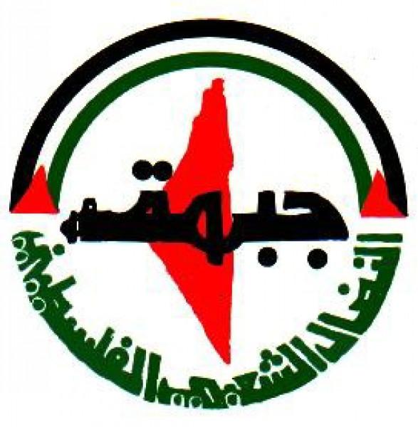 جبهة النضال الشعبي: شعبنا مصمم على تحقيق الحرية والاستقلال