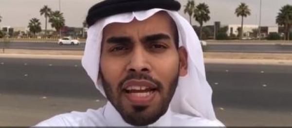 شاهد: سعودي يدعو لاسرائيل ونتنياهو بالنصر على غزة