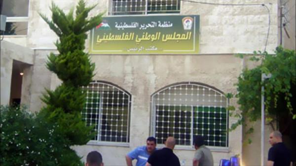 المجلس الوطني: ماضون بنضالنا على طريق تجسيد دولتنا بعاصمتها القدس