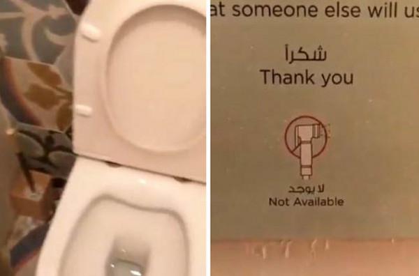 شاهد: حمام مختلط للنساء والرجال يتسبب بجدل كبير في مطعم شهير بالرياض