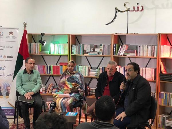 """دار الشعر بمراكش تنظم ندوة حول موضوع """"الشعر وأسئلة التحولات"""""""