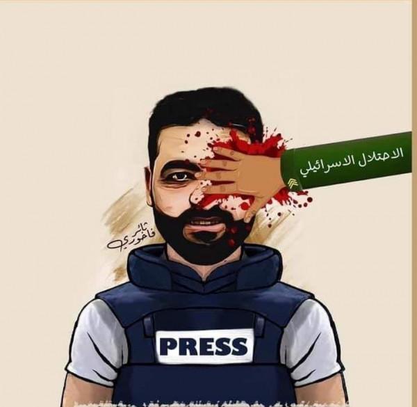 حماية يدين جريمة الاحتلال بحق الصحفي عمارنة