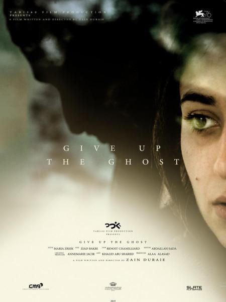 سلام للمخرجة زين دريعي يشارك في مهرجان الرباط السينمائي الدولي