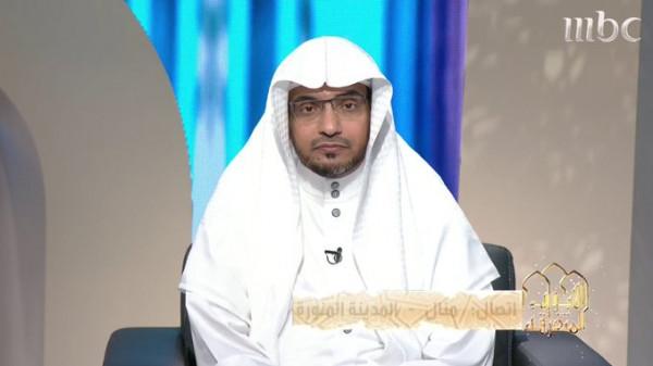 ماهو السؤال الذي رفض الشيخ المغامسي إجابته على الهواء مباشرة؟