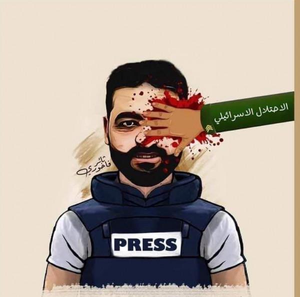 """""""مدى"""" يطالب بملاحقة الجندي الذي تسبب بفقدان عين الصحفي عمارنة"""