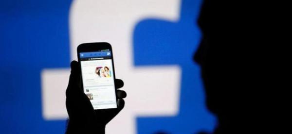 ثغرة أمنية خطيرة في فيسبوك