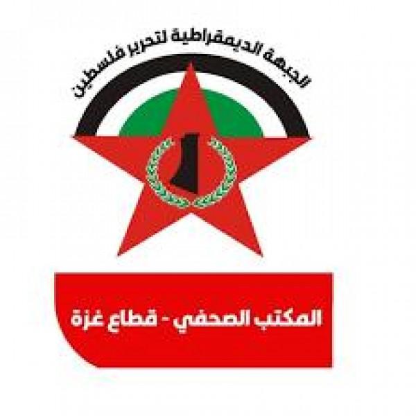 """المكتب الصحفي لـ""""الديمقراطية"""": تعمد الاحتلال استهداف عمارنة والصحفيين جريمة حرب"""