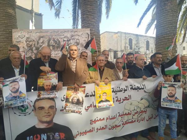 اللجنة الوطنية تنتصر للأسير سامي أبو دياك