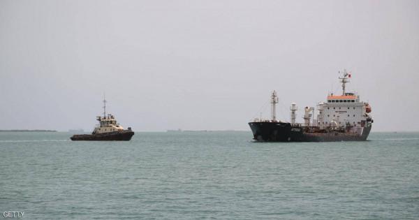 التحالف: حوثيون نفذوا عملية خطف وسطو مسلح ضد قاطرة جنوب البحر الأحمر