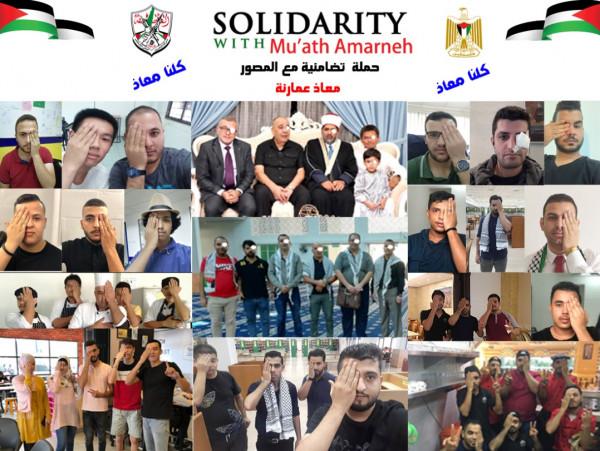 سفارة فلسطين وفتح إقليم ماليزيا وتايلند تطلق حملة تضامن مع معاذ عمارنة