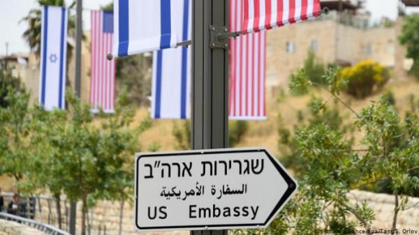 السفارة الأمريكية بالقدس تُصدر تحذيراً للأمريكيين بشأن السفر للضفة وغزة