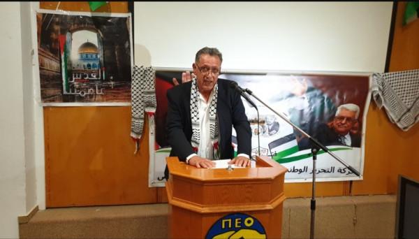فتح - قليم قبرص تحيي ذكرى استشهاد الرئيس الرمز ياسر عرفات