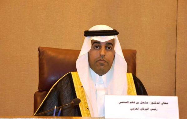 رئيس البرلمان العربي: إعلان بومبيو باطل ولا يترتب عليه أي أثر قانوني