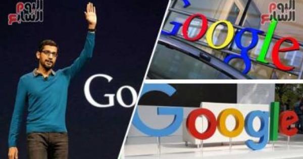 ماذا سيفعل ساندر بيتشاى رئيس جوجل لوقف التسريبات داخل الشركة؟