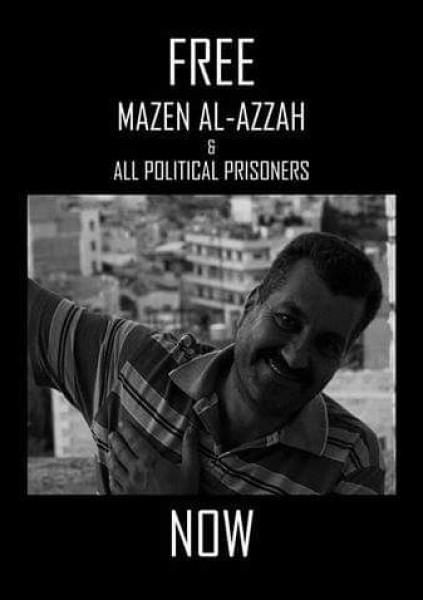 حركة المبادرة الوطنية تُدين اختطاف الاحتلال للقيادي مازن العزة