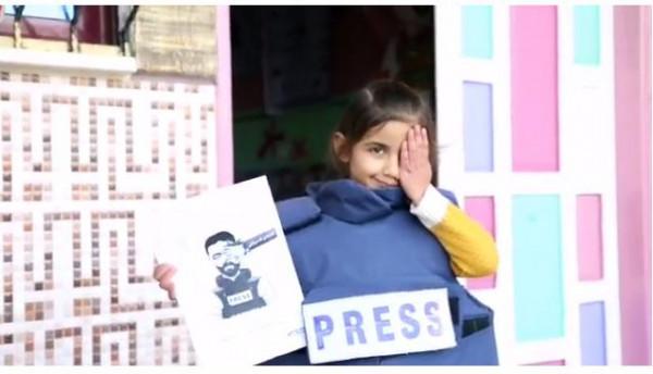 شاهد: أطفال يتضامنون مع المصور معاذ حمارنة بطريقة مختلفة