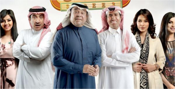 مشهد خادش للحياء في مسلسل فايز المالكي يشعل غضب السعوديين