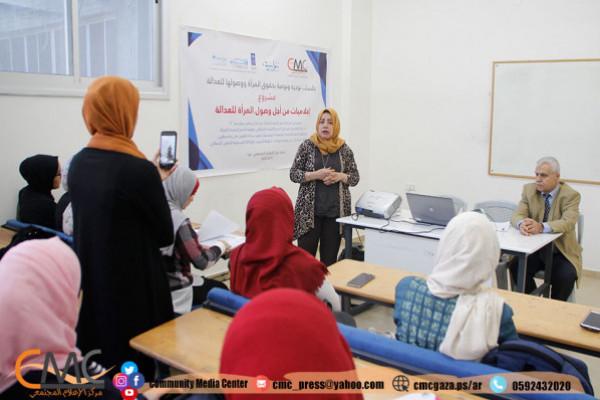 """مركز الإعلام المجتمعي يشرع بتنفيذ جلسات التوعية حول """"ظاهرة العنف ضد المرأة"""""""