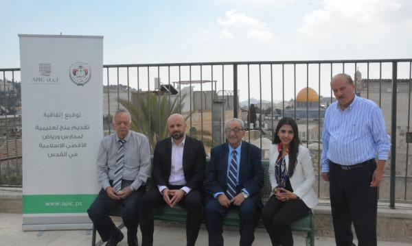 أيبك تقدم 34 منحة تعليمية لمدارس ورياض الأقصى الإسلامية في القدس