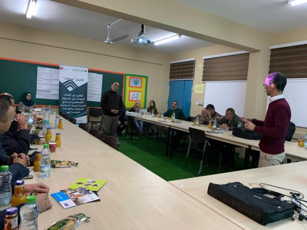 المركز الفلسطيني للاتصال والسياسات التنموية ينفذ ورشة تدريبية حول إعداد المبادرات المدرسية