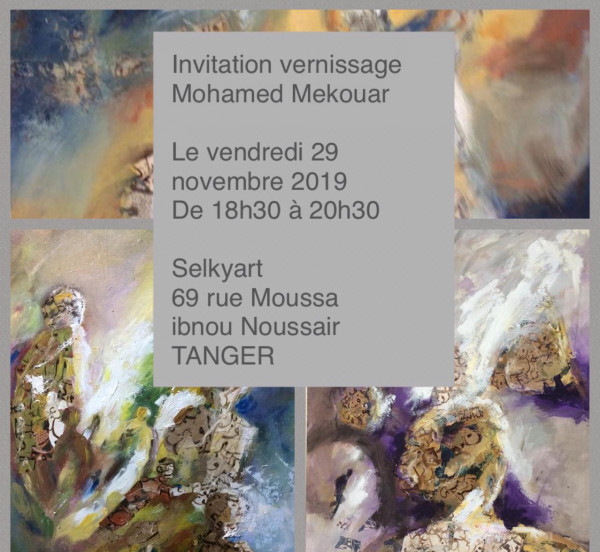 محمد مكوار يعرض جديده التشكيلي بطنجة