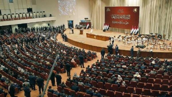 البرلمان العراقي يقرر إلغاء الامتيازات المالية للمسؤولين في الدولة