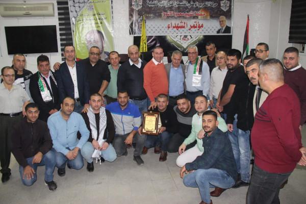 حركة فتح تعقد مؤتمرها الحركي لمنطقة الشهيد محمود الاشوح في قلقيلية