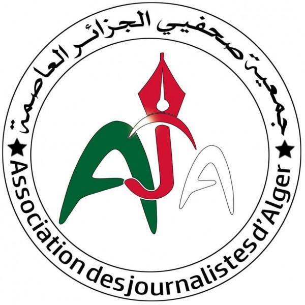جمعية صحفيي الجزائر العاصمة يتضامنون مع المصور الفلسطيني معاذ عمارنه