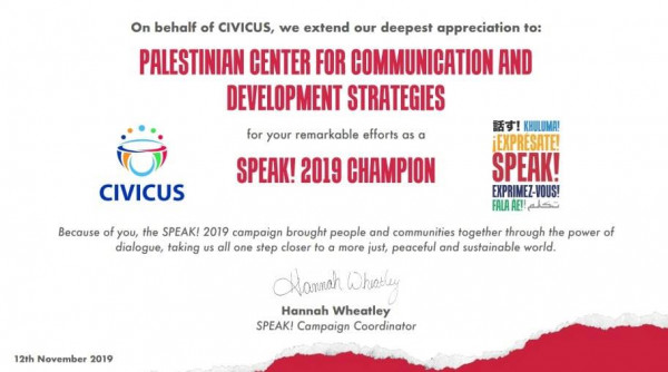 تحالف المجتمع المدني العالمي يكرم المركز الفلسطيني