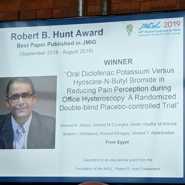 أستاذ مساعد بجامعة أسيوط يفوز بجائزة أفضل بحث منشور في العالم